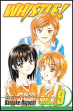 Image: Whistle Vol. 09 SC  - Viz Media LLC