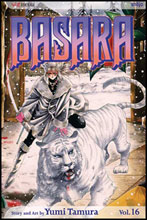 Image: Basara Vol. 16 SC  - Viz Media LLC