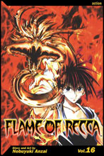 Image: Flame of Recca Vol. 16 SC  - Viz Media LLC