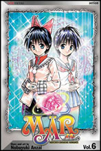 Image: Mar Vol. 06 SC  - Viz Media LLC