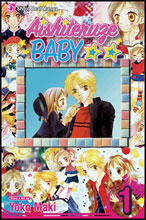 Image: Aishiteruze Baby Vol. 01 SC  - Viz Media LLC