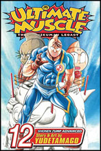 Image: Ultimate Muscle Vol. 12 SC  - Viz Media LLC