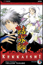 Image: Kekkaishi Vol. 05 SC  - Viz Media LLC