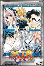 Image: Mar Vol. 07 SC  - Viz Media LLC
