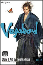 Image: Vagabond Vol. 21 SC  - Viz Media LLC