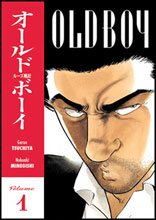 Image: Old Boy Vol. 01 SC  - Dark Horse Comics