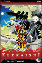 Image: Kekkaishi Vol. 06 SC  - Viz Media LLC