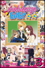 Image: Aishiteruze Baby Vol. 03 SC  - Viz Media LLC