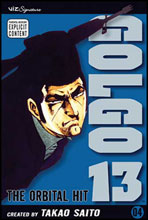 Image: Golgo 13 Vol. 04 SC  - Viz Media LLC