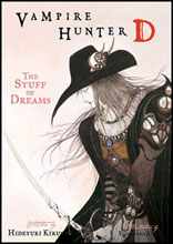 Image: Vampire Hunter D Vol. 05: The Stuff of Dreams  (pb) - Dark Horse Comics