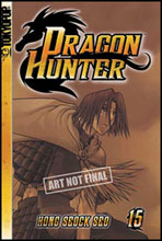 Image: Dragon Hunter Vol. 15 SC  - Tokyopop