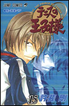 Image: Prince of Tennis Vol. 15 SC  - Viz Media LLC