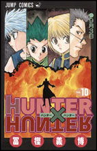 Image: Hunter X Hunter Vol. 10 SC  - Viz Media LLC
