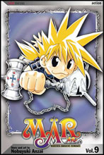 Image: Mar Vol. 09 SC  - Viz Media LLC