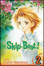 Image: Skip Beat Vol. 02 SC  - Viz Media LLC