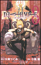 Image: Death Note Vol. 08 SC  - Viz Media LLC