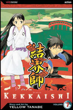 Image: Kekkaishi Vol. 07 SC  - Viz Media LLC