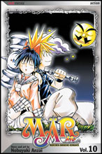 Image: Mar Vol. 10 SC  - Viz Media LLC