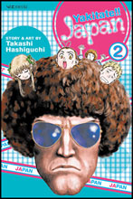 Image: Yakitate!! Japan Vol. 02 SC  - Viz Media LLC
