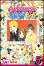 Image: Aishiteruze Baby Vol. 05 SC  - Viz Media LLC