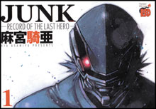 Image: Junk: Record of the Last Hero Vol. 01 SC  - DR Master Publications Inc
