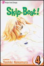 Image: Skip Beat Vol. 04 SC  - Viz Media LLC