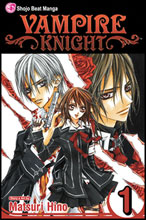 Image: Vampire Knight Vol. 01 SC  - Viz Media LLC
