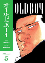 Image: Old Boy Vol. 05 SC  - Dark Horse Comics