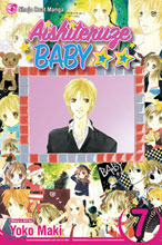 Image: Aishiteruze Baby Vol. 07 SC  - Viz Media LLC