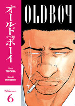 Image: Old Boy Vol. 06 SC  - Dark Horse Comics