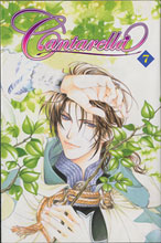 Image: Cantarella Vol. 07 SC  - Go! Media Entertainment LLC