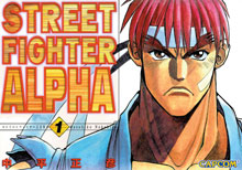 Image: Street Fighter Alpha Vol. 01 SC  - Udon Entertainment