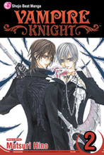 Image: Vampire Knight Vol. 2 SC  - Viz Media LLC
