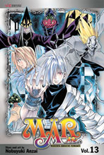 Image: Mar Vol. 13 SC  - Viz Media LLC