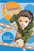 Image: Yakitate!! Japan Vol. 05 SC  - Viz Media LLC