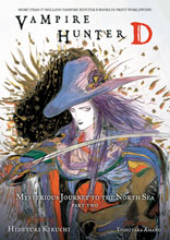 Image: Vampire Hunter D Vol. 08: Mysterious Journey to the North Sea Part 2 SC  - Dark Horse Comics