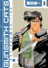 Image: Gunsmith Cats Vol. 03 - Revised Edition SC  - Dark Horse Comics