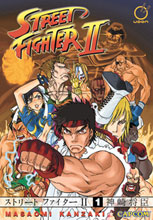 Image: Street Fighter II Vol. 01 SC  - Udon Entertainment Corp
