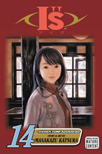 Image: I's Vol. 14 SC  - Viz Media LLC