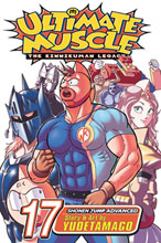 Image: Ultimate Muscle Vol. 17 SC  - Viz Media LLC