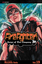 Image: Firefighter Daigo of Fire Company M Vol. 19 SC  - Viz Media LLC