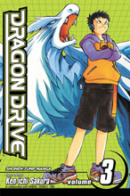 Image: Dragon Drive Vol. 03 SC  - Viz Media LLC
