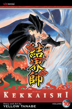 Image: Kekkaishi Vol. 10 SC  - Viz Media LLC