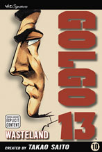 Image: Golgo 13 Vol. 10 SC  - Viz Media LLC