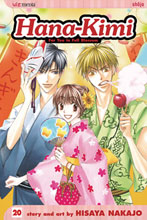 Image: Hana Kimi Vol. 20 SC  - Viz Media LLC