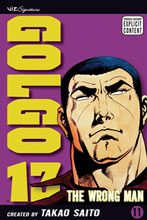 Image: Golgo 13 Vol. 11: The Wrong Man SC  - Viz Media LLC