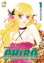 Image: Star Project Chiro Vol. 01 SC  - Udon Entertainment Corp
