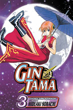 Image: Gin Tama Vol. 03 SC  - Viz Media LLC