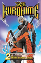 Image: Kurohime Vol. 02 SC  - Viz Media LLC
