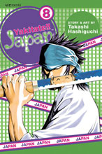 Image: Yakitate!! Japan Vol. 08 SC  - Viz Media LLC
